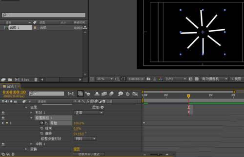 AE关键帧动画制作步骤之制作动画