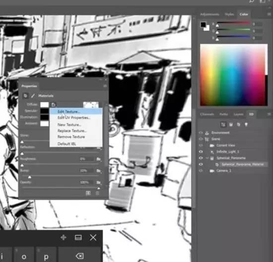 PS绘制360度VR全景图具体步骤之最终作品效果图