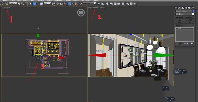 3DsMAX制作360度全景图步骤之将场景切换为顶窗