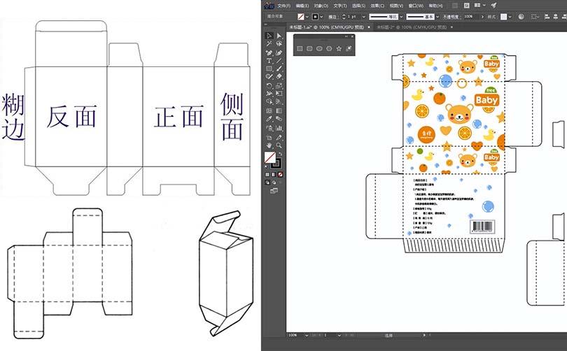AI纸盒包装平面设计实例教程亮点之纸盒设计的典型案例剖析