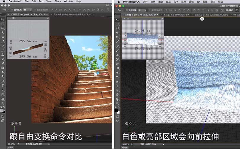 PS使用3D功能设计创意海报实战教程特色之灵活运用素材