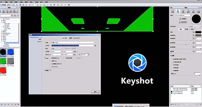 Keyshot室内场景渲染基础实战教程学员收获