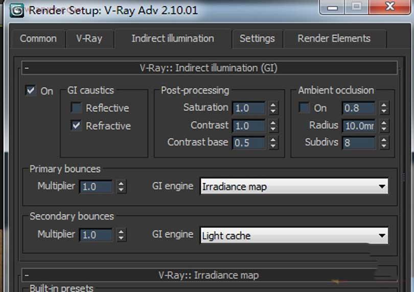 Vray中HDR环境贴图的使用方法之修改渲染参数