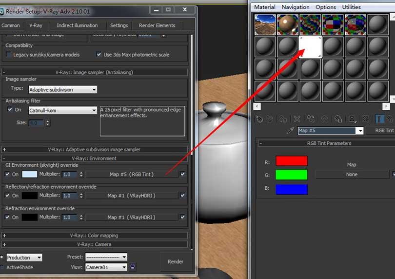 Vray中HDR环境贴图的使用方法之修改RGB参数