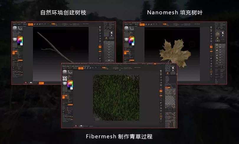 Maya场景纹理贴图绘制案例教程之制作青草过程