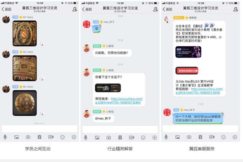 ZBrush 2018从入门到精通中文版案例教程之学习售后服务