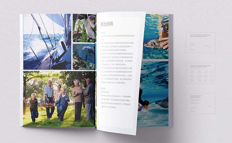 InDesign制作商业画册注意事项与优势