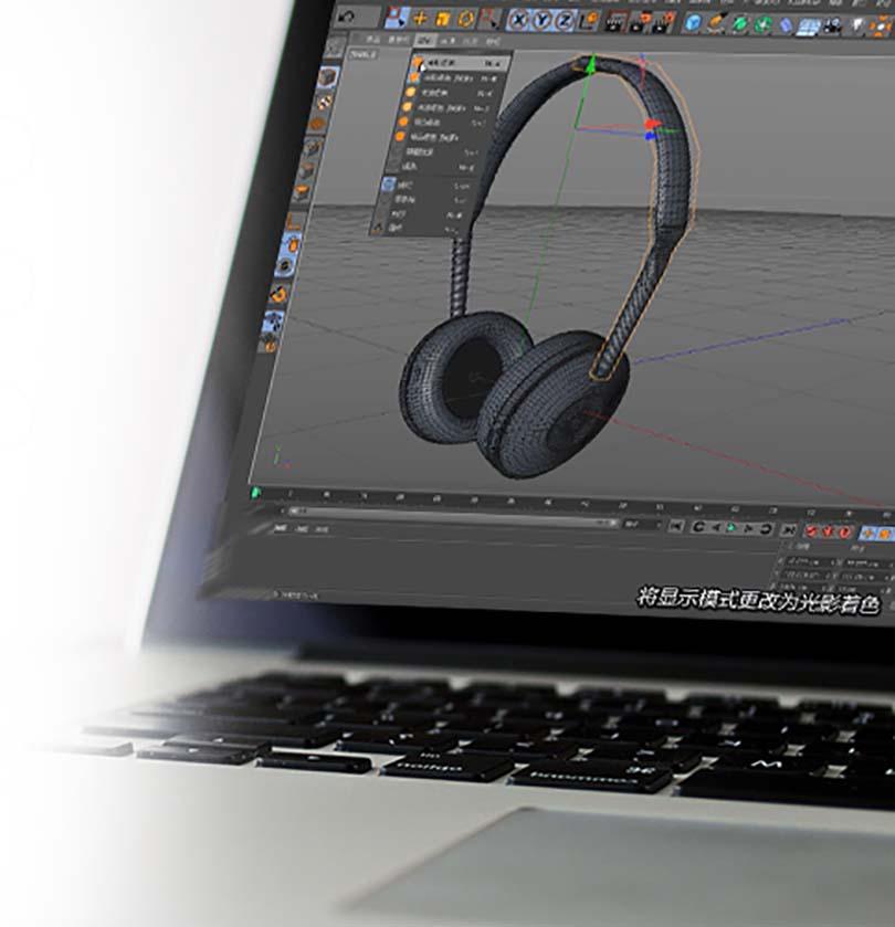 C4D+Keyshot工业产品设计之耳机实战案例教程之核心知识点