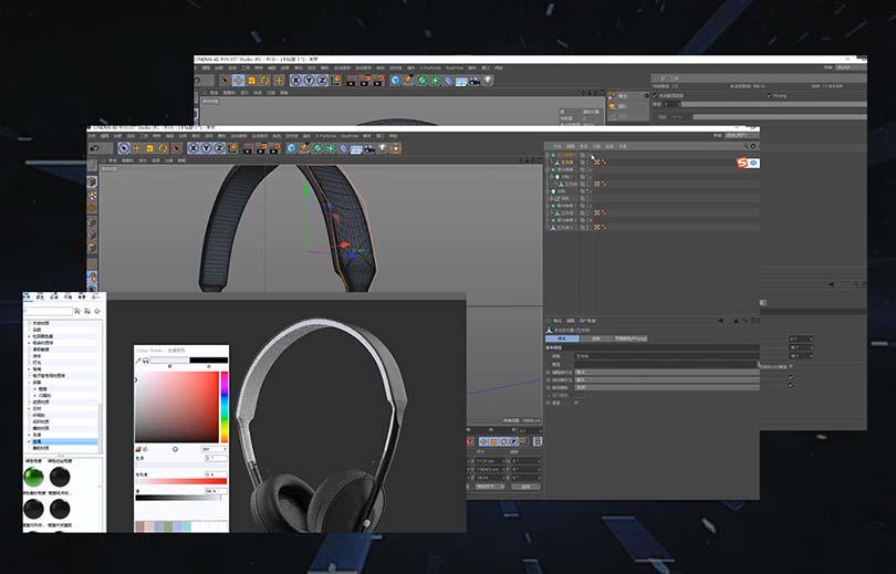 C4D+Keyshot工业产品设计之耳机实战案例教程之实操演练