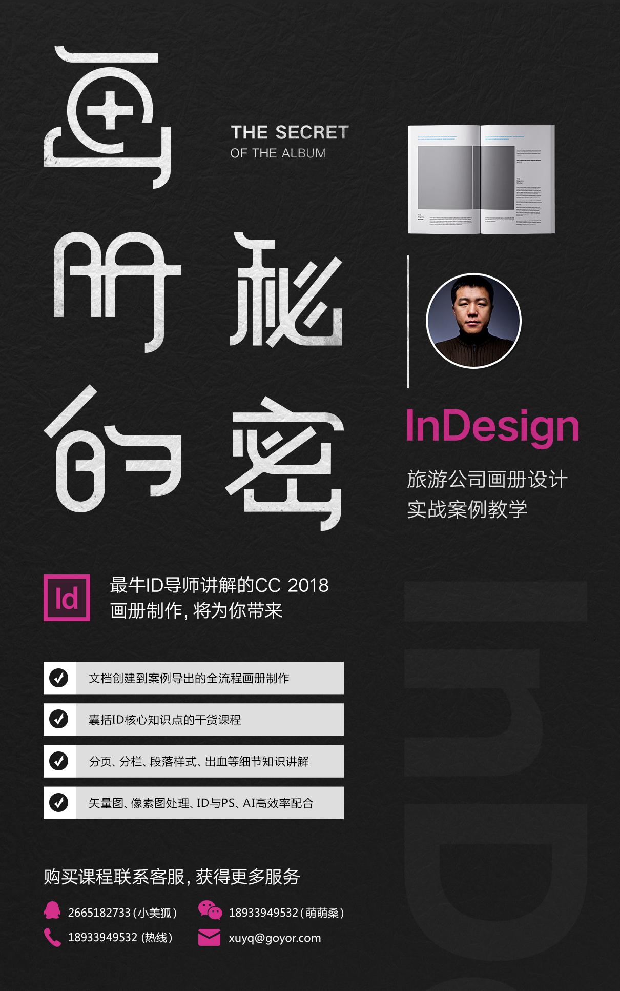 贾斌画册设计-主图.jpg