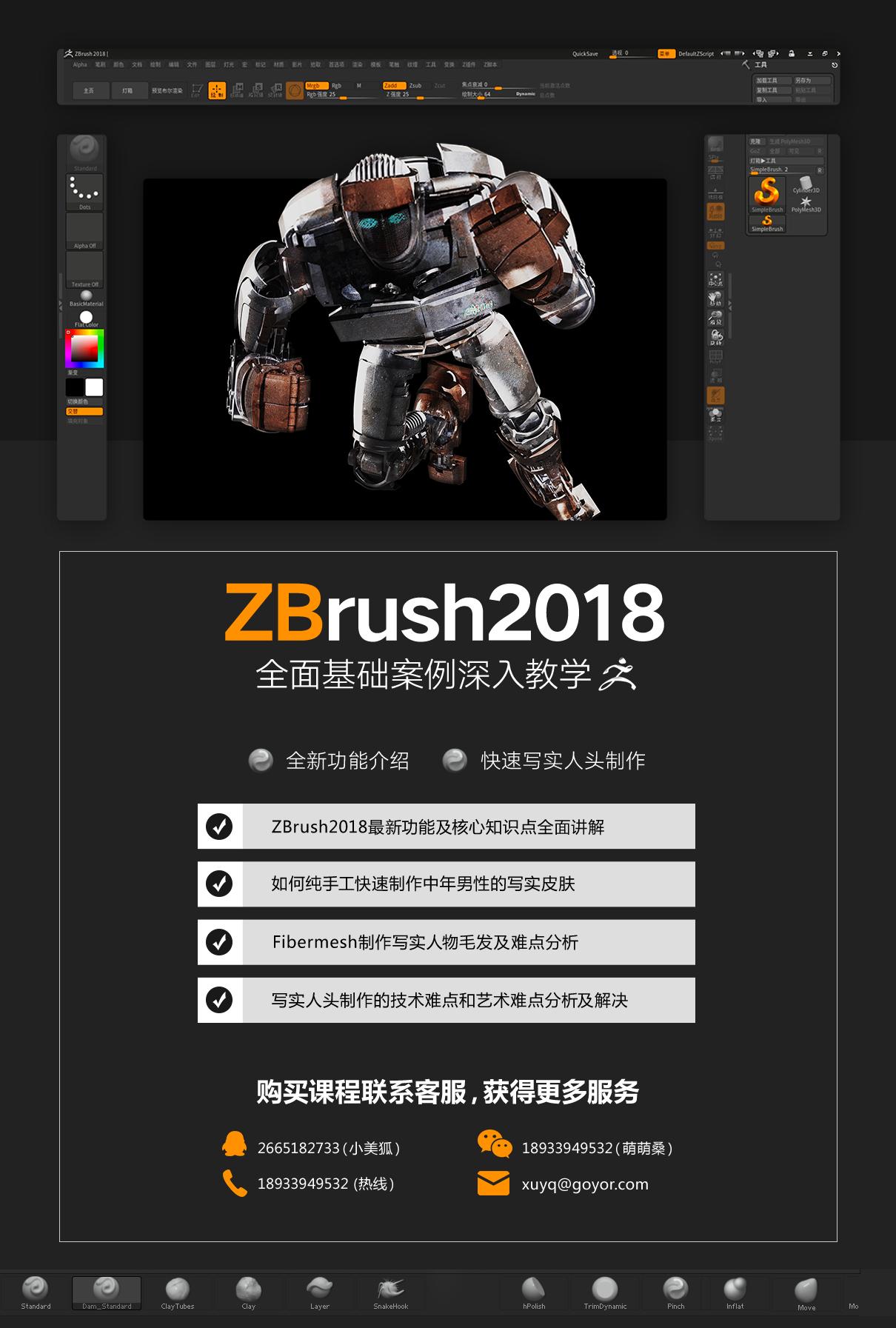 ZB2018-主图.jpg