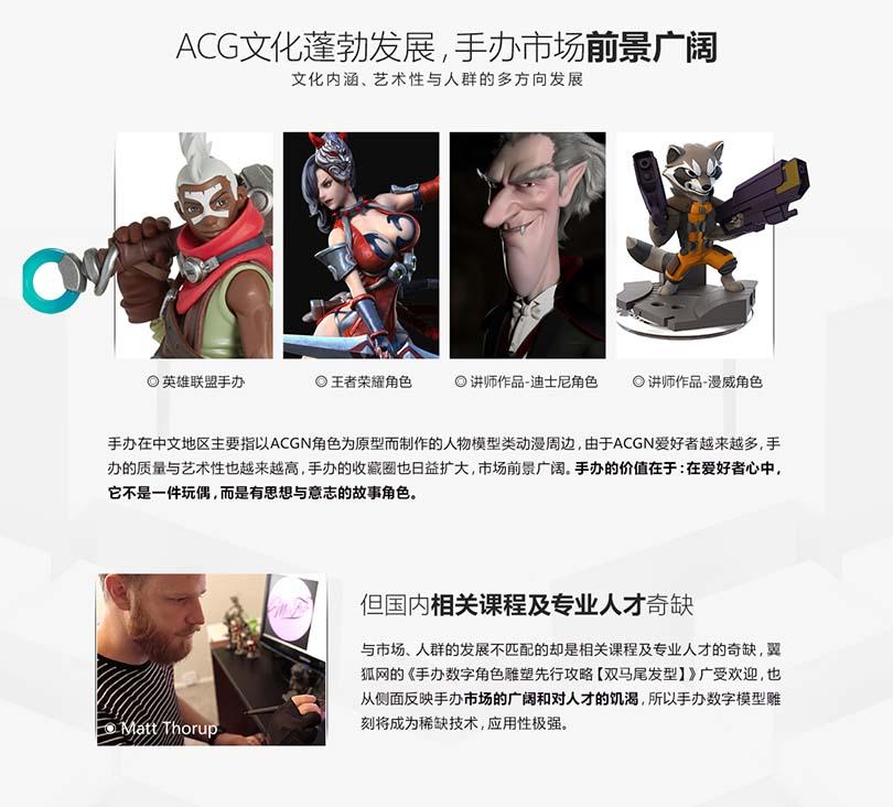 ACG文化蓬勃发展,手办市场前景广阔