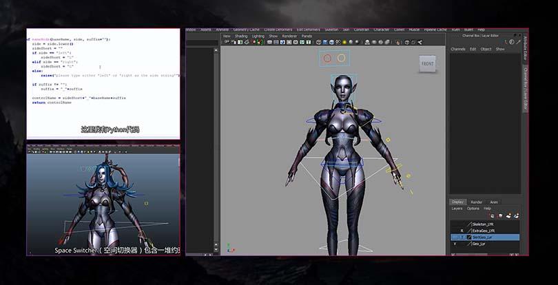 Maya角色绑定之暗黑魔女全流程之基础教程