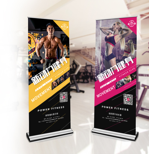 翼狐网 视频教程 平面设计教程 ai ps《健身俱乐部》易拉宝设计实战