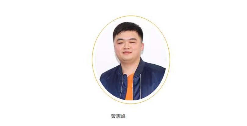 XGEN毛发制作讲师