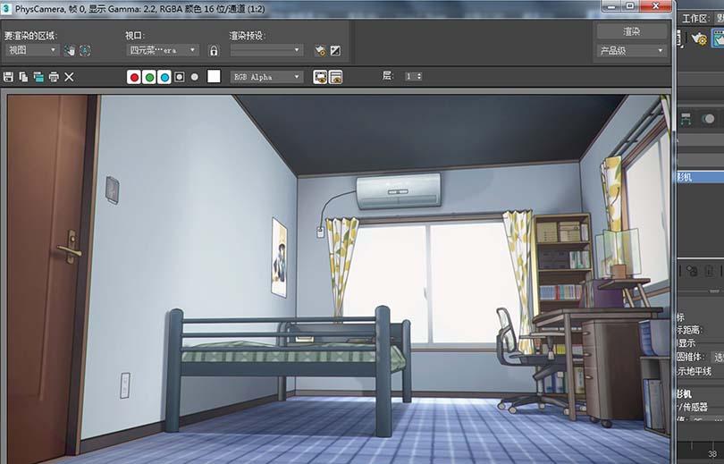 3ds Max三渲二动漫场景制作实战案例教程核心知识点