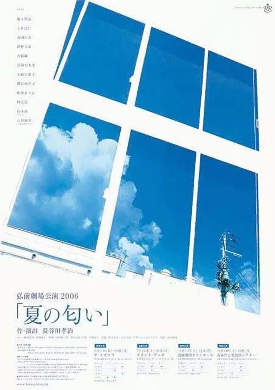 日本平面设计作品展示