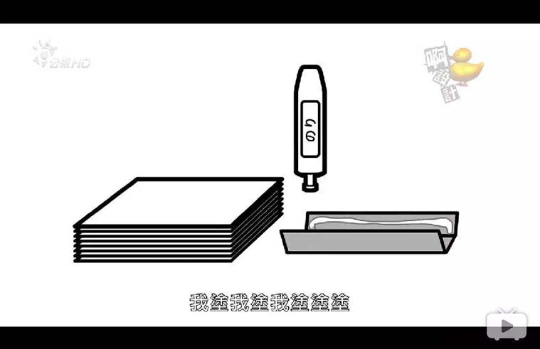 把书本变成长条阅读之后把书折起来