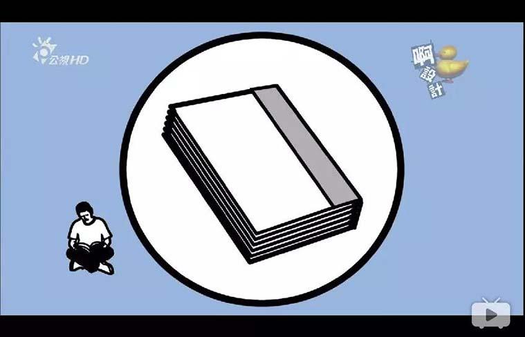 用胶水把书的黏住