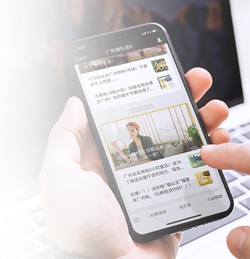 PS快速设计微信公众号图片技巧教程核心知识点
