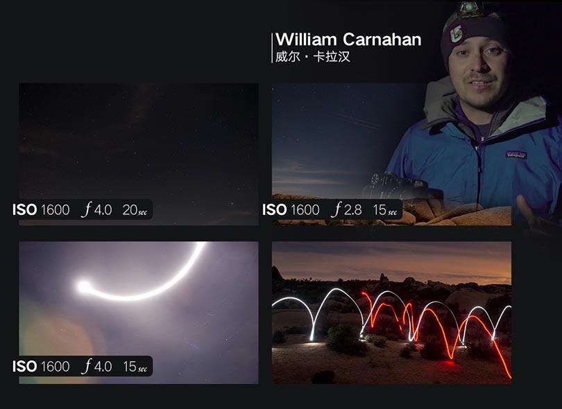 零基础学习夜景拍摄教程技巧剖析