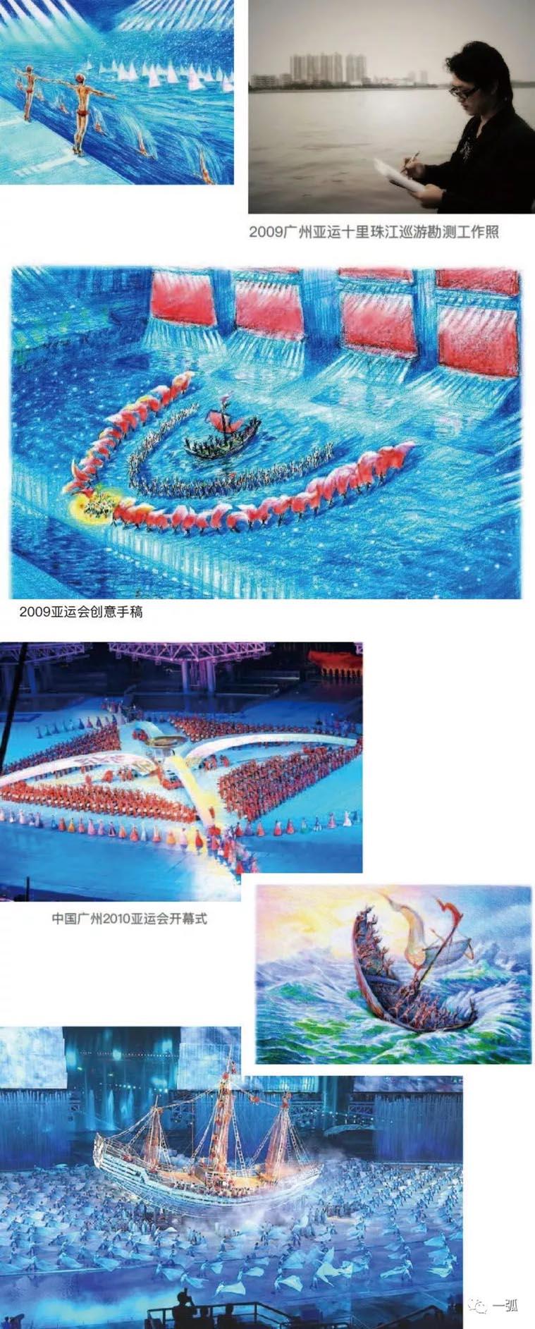 一位舞蹈学院毕业的设计师-廖亚承广州亚运实践