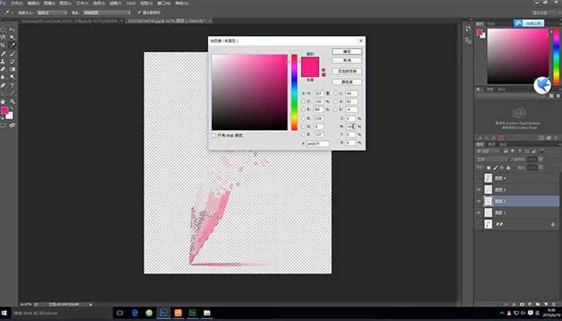 Photoshop高手进阶实战案例教程解析之高级抠图法