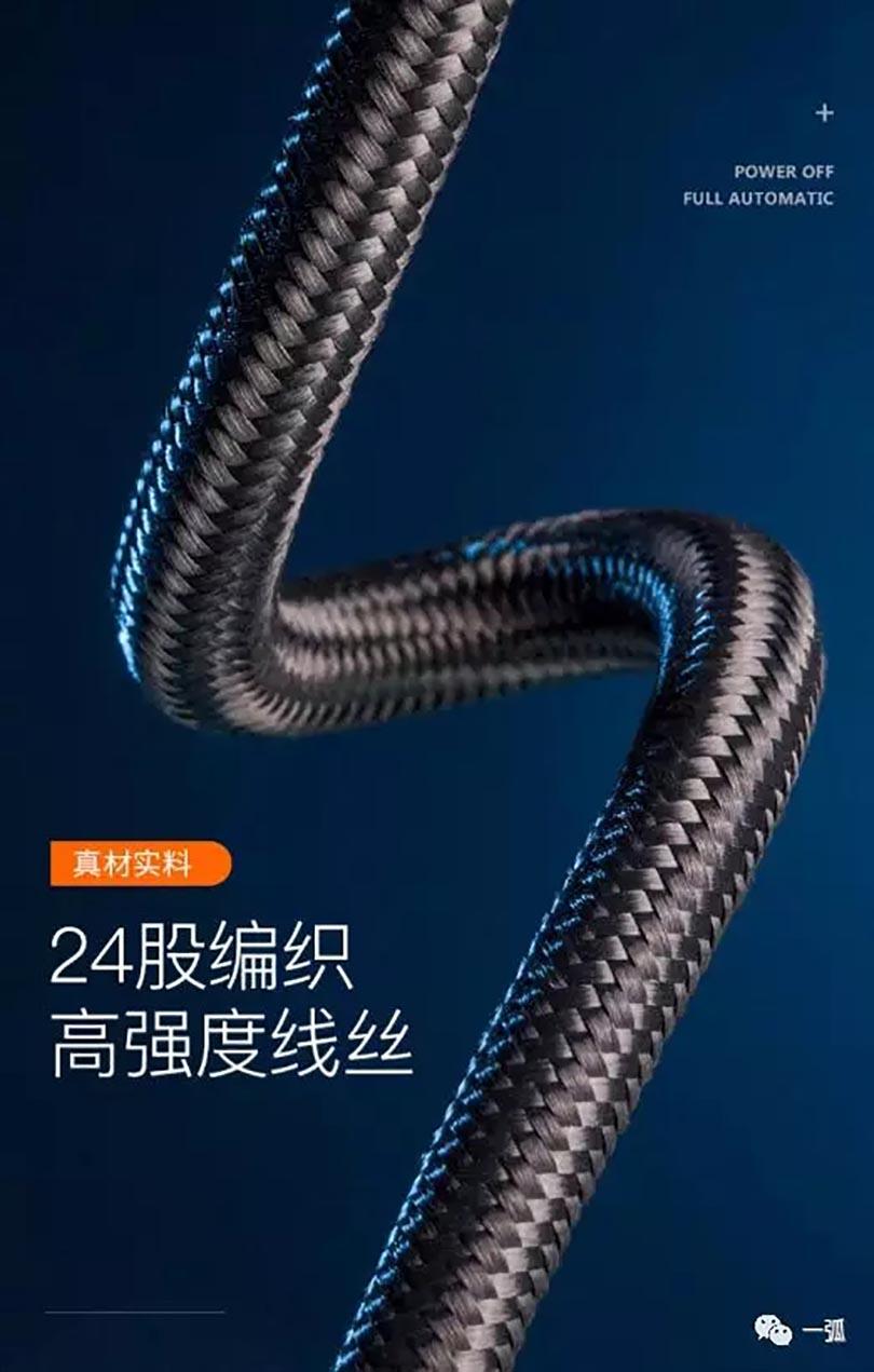 24股编织高强度线丝