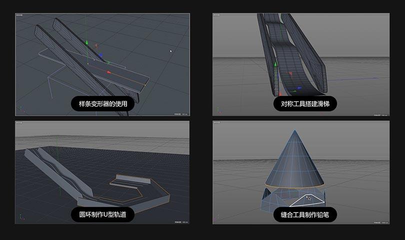 C4D三维动画场景制作注意因素