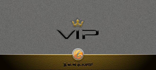 vip-1.png