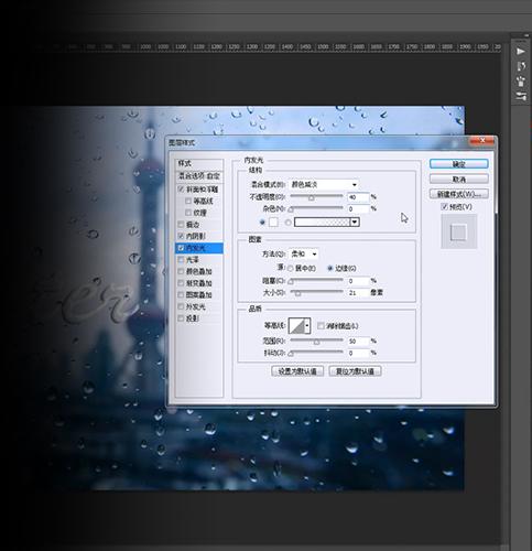 PSv光盘光盘水滴教学小视频教程字体_视频下载效果网络技术学院教程思科图片