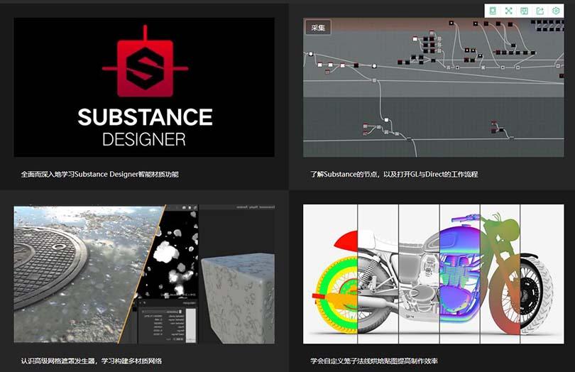 Substance智能材质模板流程案例教程—SD篇之学习收获
