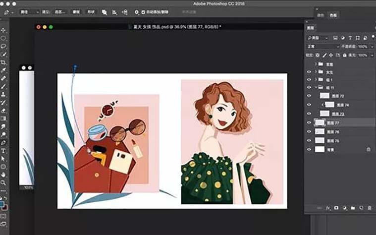 《零基础学商业时尚插画》女神Amy独家定制教学教程之技巧总结篇