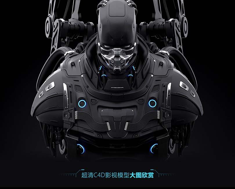 C4D高精影视模型创作之未来战警实战案例作品