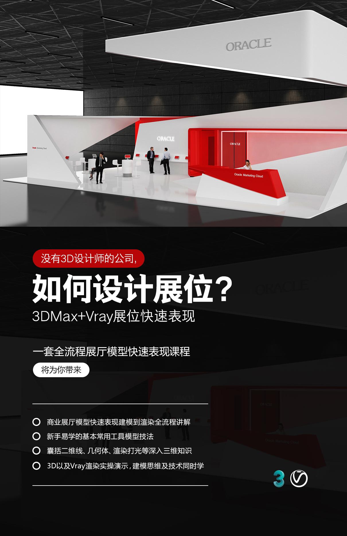 展厅创建-主图.jpg