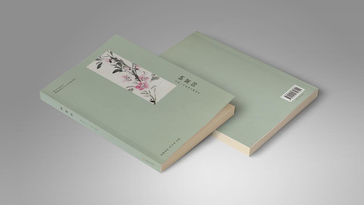 Illustrator视频:文学类教程封面设计下课时书籍视频出没熊图片