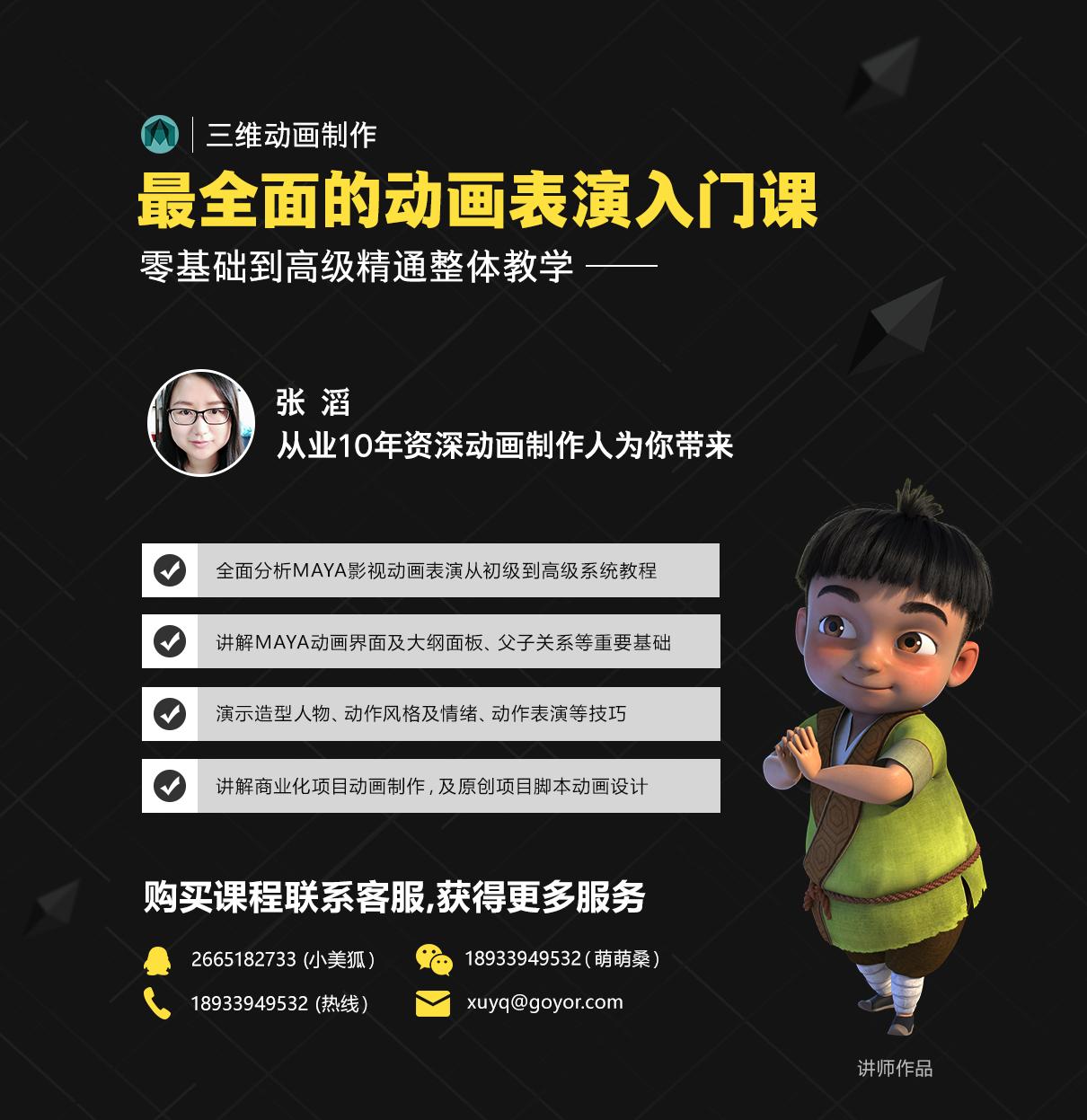 課程海報封面圖.jpg