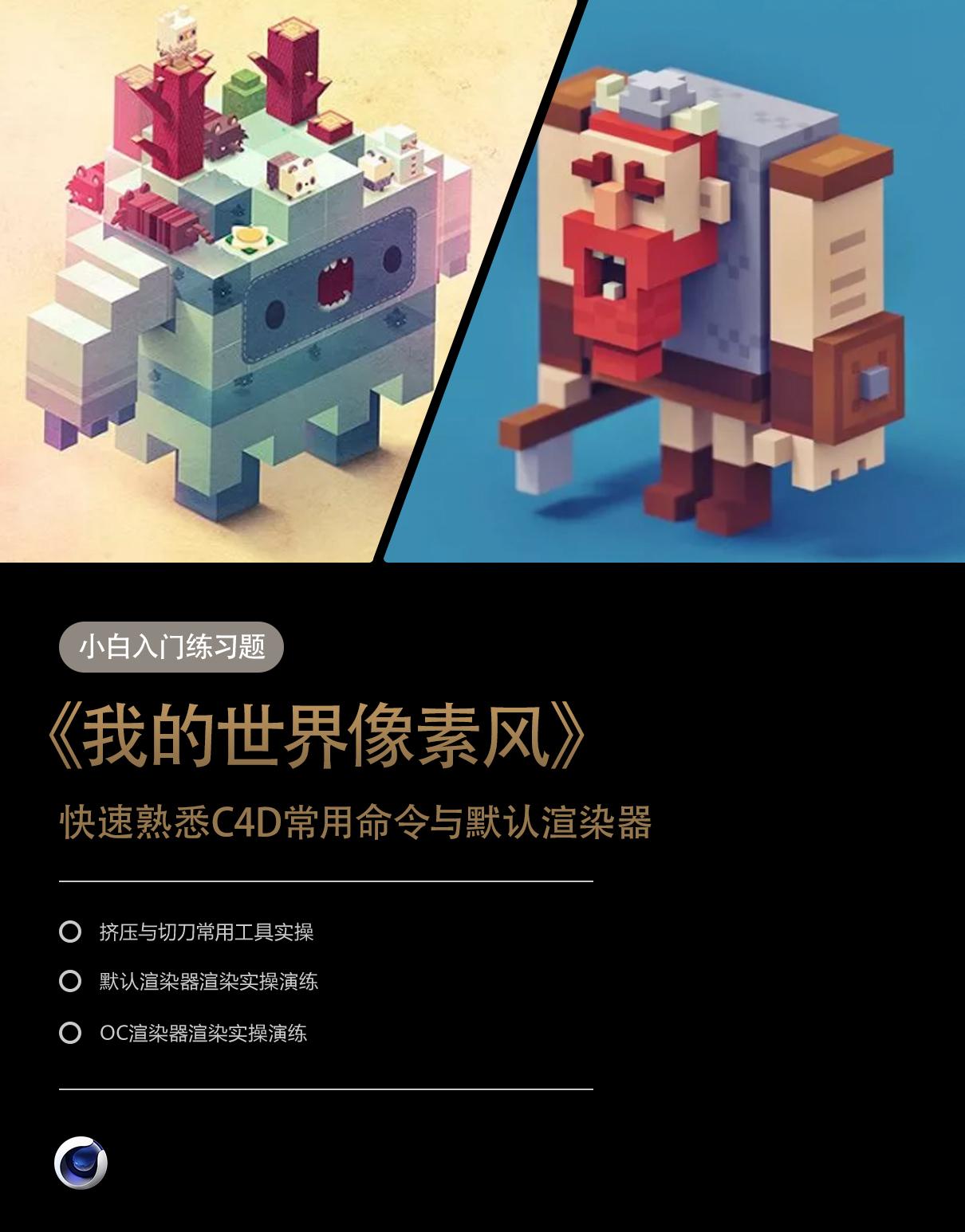 课程海报封面图2.jpg