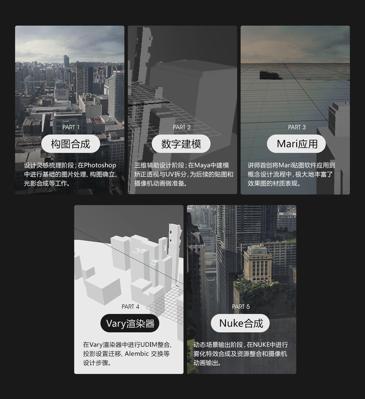 简介.png