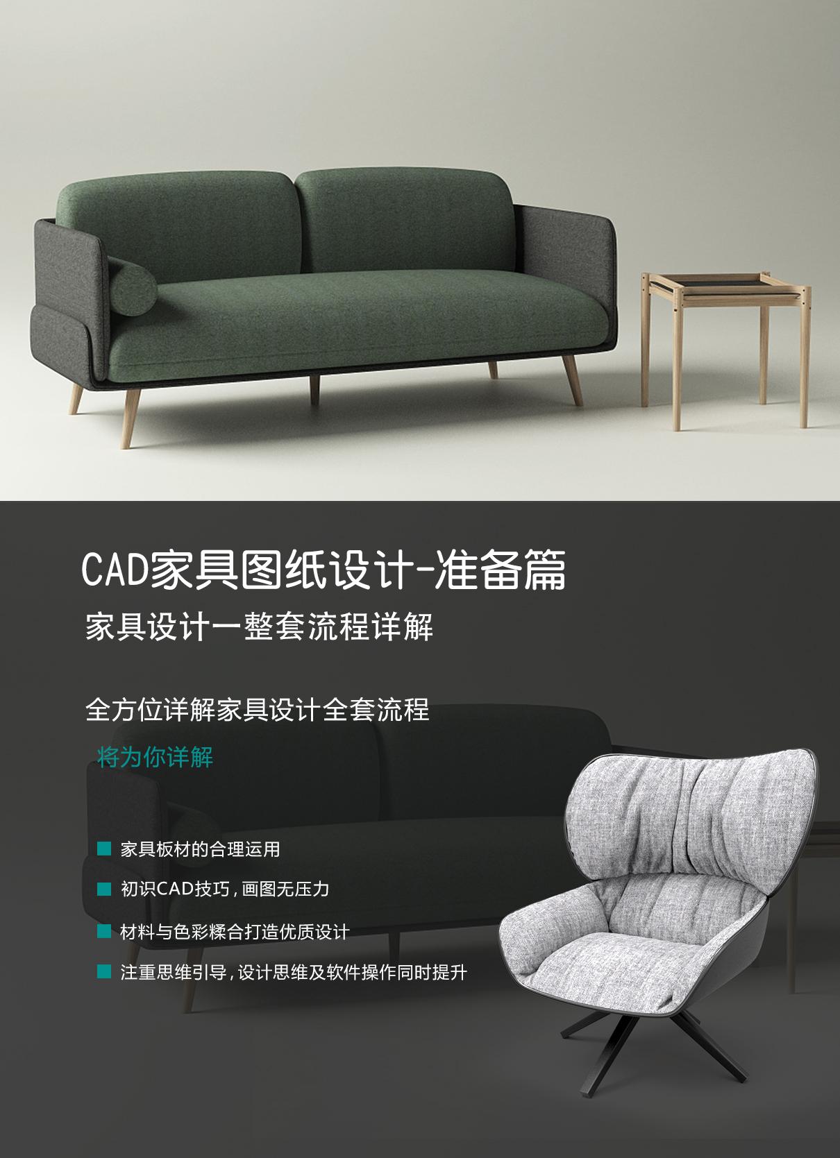 课程海报封面图03.jpg