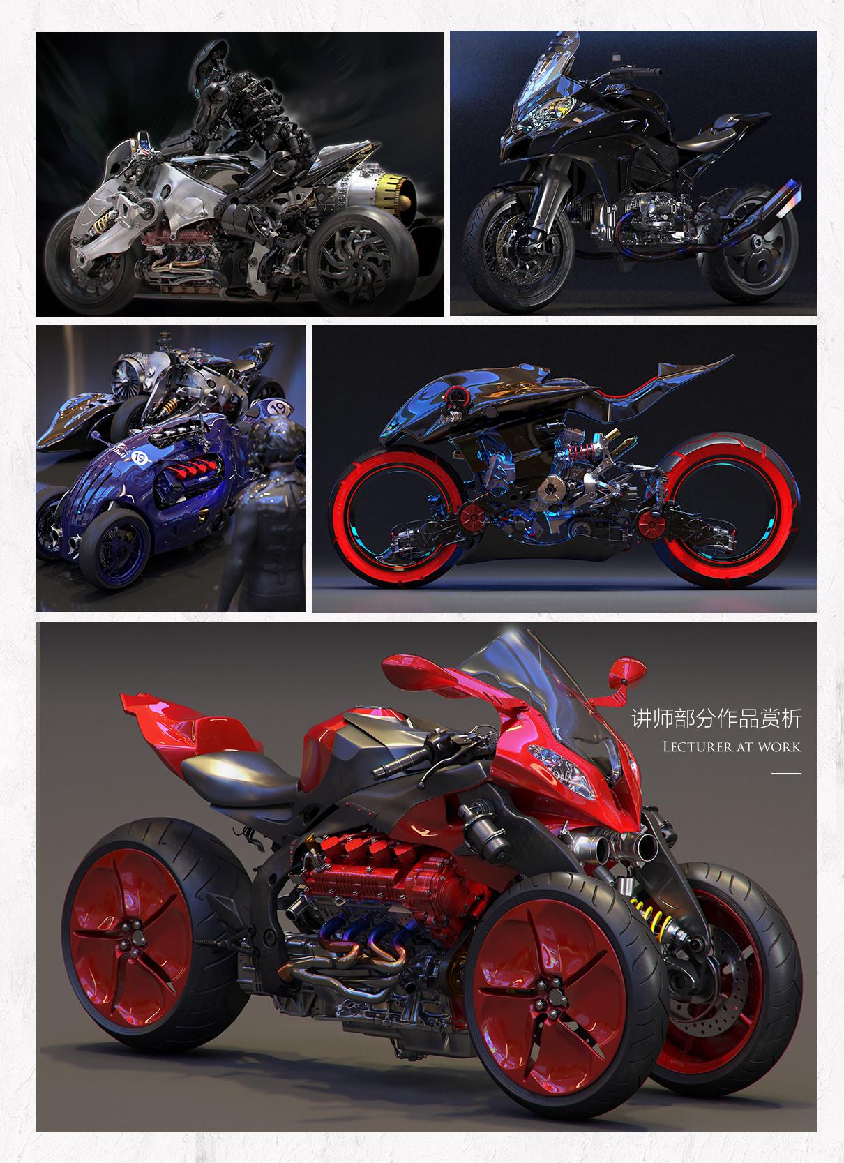 【要上线】《狐隆焰-金王》—赛博朋克2077科幻游戏角色制作【翼狐IP角色】简介