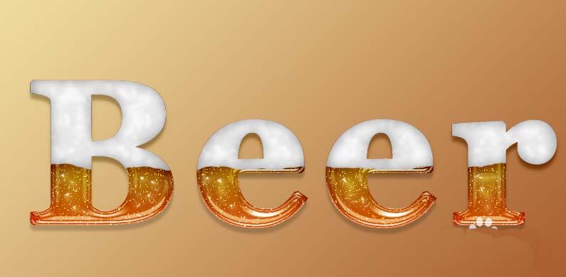 啤酒泡沫质感字体制作