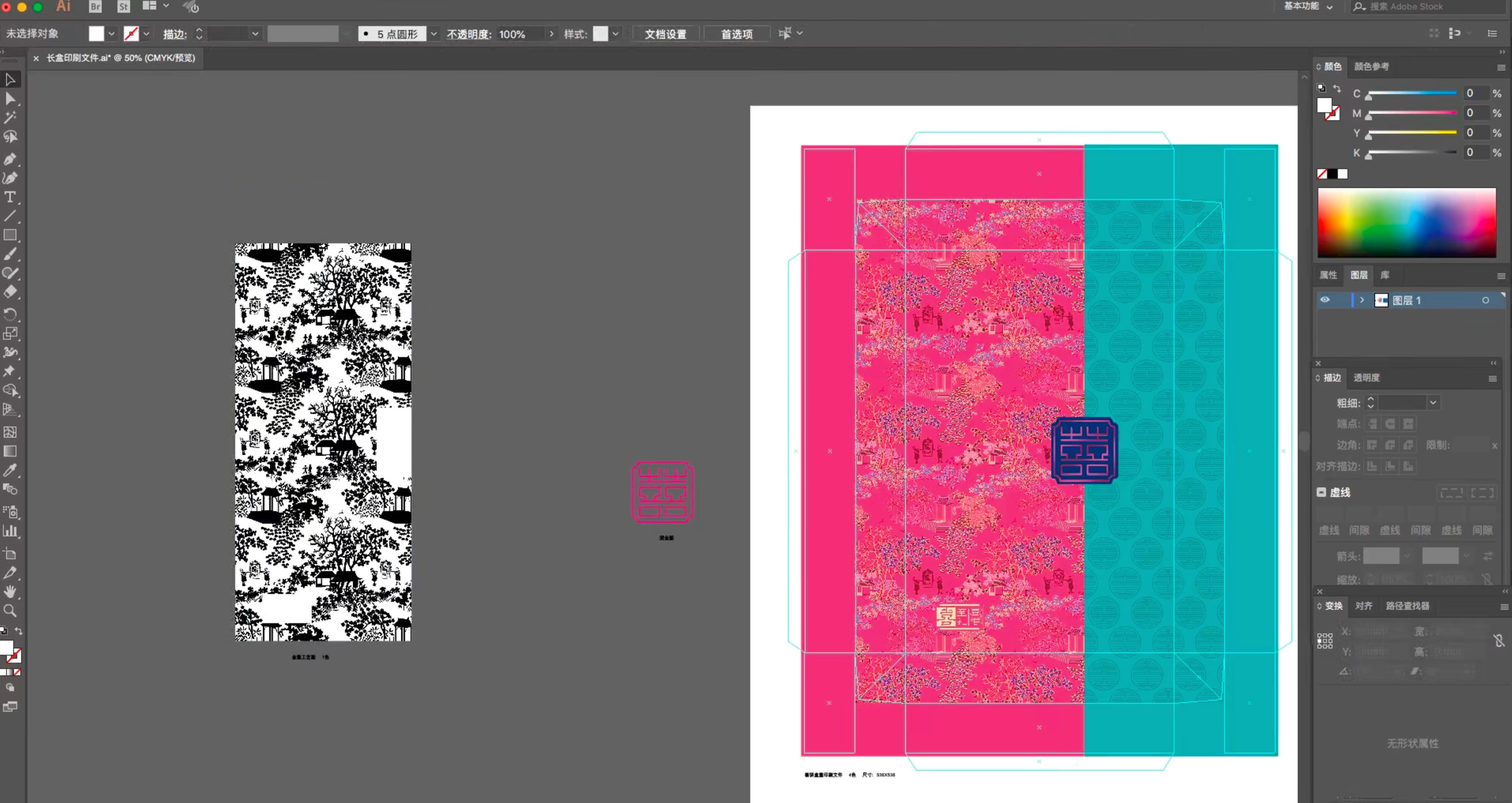 印刷-2.jpg