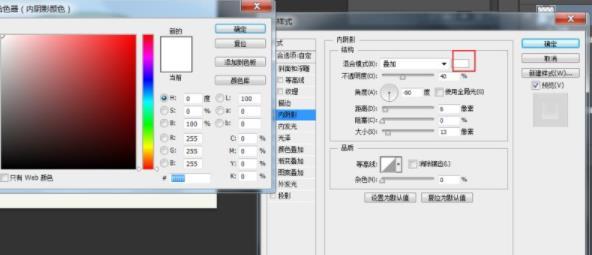 中国风玉石图标如何制作