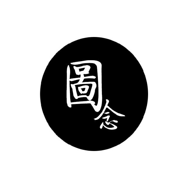 要上线 【精品299-6:4】C4D 孟菲斯风格-大神修成—商业价值探索【商业价值】简介