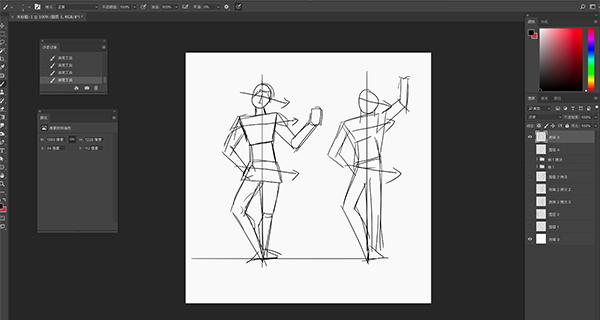 學到了2  完整的插畫繪制流程.jpg