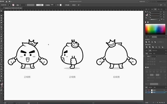 核3  卡通形象三视图的绘制方法.jpg