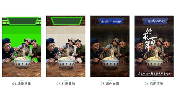 学到了2  掌握广告合成的各类技巧及后期光影后期渲染.jpg