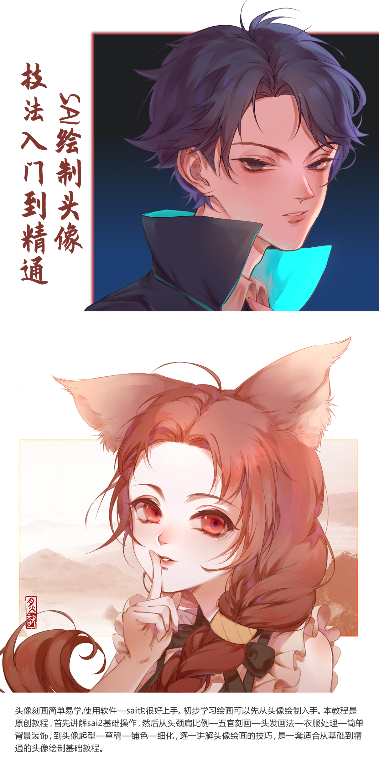 海报封面图_01.jpg