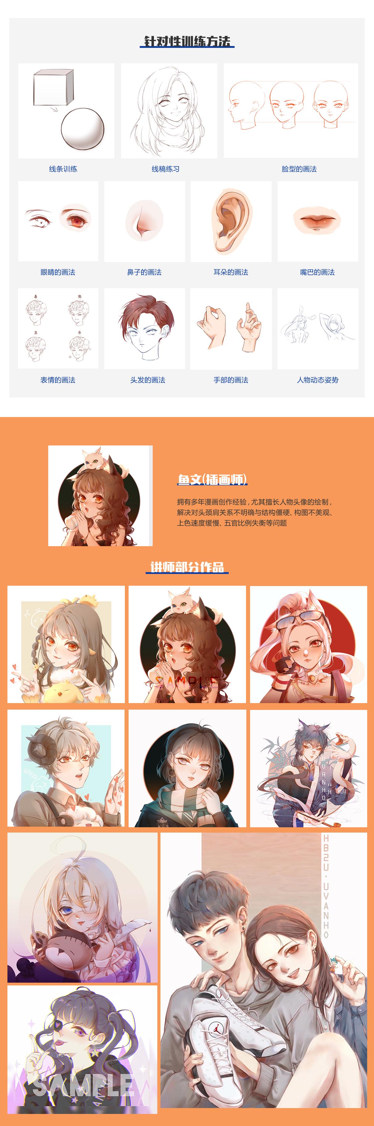 海报封面图_02.jpg
